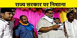 राज्य सरकार पर पप्पू यादव ने साधा निशाना, कहा बिहार में चरम सीमा पर है अपराध