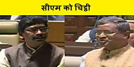 भाजपा विधायक दल के नेता बाबूलाल मरांडी ने सीएम को लिखा पत्र, जल्द जारी कराएं पंचायत सचिव परीक्षा का रिजल्ट