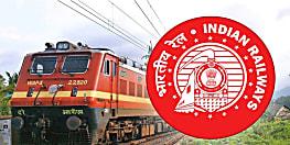 फेस्टिव सीजन को देखते हुए स्पेशल ट्रेन चलाएगी रेलवे, छठ पूजा के लिए आने-जाने में नहीं होगी समस्या