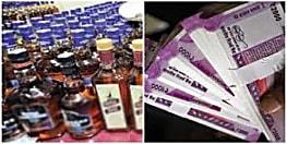 खगड़िया में शराब तस्कर के घर छापेमारी, 1.84 लाख कैश सहित शराब बरामद