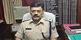 कैमूर पुलिस की बड़ी कार्रवाई, 20 साल से फरार कुख्यात डकैत दारोगा लोहार गिरफ्तार