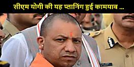 सीएम योगी की यह प्लानिंग हुई कामयाब ... ऐसे बिहार में बढ़ते गया बीजेपी और बन गई सबसे बड़ी पार्टी...