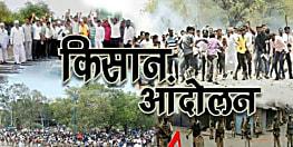 किसान आंदोलन : सरकार के प्रस्ताव को किया सिरे से खारिज, अब टकराव के मूड में... जानिए क्या है प्लान