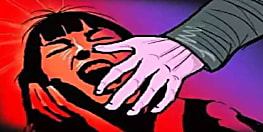 मुजफ्फरपुर में महिला के साथ गैंगरेप, मुंह खोलने पर अपराधियों ने दी थी जान से मारने की धमकी, बात खुली तो मामला पहुंचा थाने