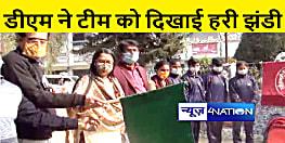 राज्यस्तरीय जुनियर महिला कबड्डी प्रतियोगिता में शामिल होगी सीतामढ़ी की टीम, डीएम ने हरी झंडी दिखाकर किया रवाना
