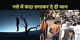 रात में पत्नी के साथ हुआ विवाद, सुबह में भोजपुरी सिंगर ने पेड़ से लटककर कर ली आत्महत्या