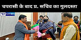 प्रधान सचिव पहुंची मंत्री चैंबर, चपरासी के बाद हरजोत कौर ने गुलदस्ता देकर किया स्वागत तो नरम पड़े 'जनक'