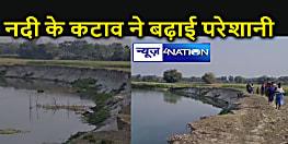 वरण्डी नदी के कटाव से इस जिले की परेशानी बढ़ी, हर साल बाढ़ में कई एकड़ जमीन हो जाती है जलमग्न