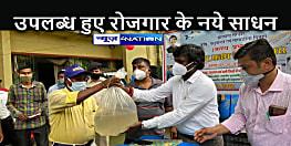 JHARKHAND NEWS: राष्ट्रीय मत्स्य कृषक दिवस के मौके पर उपायुक्त ने 14 लाख के परिसम्पति का किया वितरण