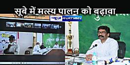 JHARKHAND NEWS: राष्ट्रीय मत्स्य कृषक दिवस -2021 में शामिल हुए मुख्यमंत्री हेमन्त सोरेन, लाभुकों के बीच करोड़ों की परिसंपत्तियों का किया वितरण