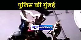 मुजफ्फरपुर में पुलिस की गुंडई का वीडियो वायरल, सिटी एसपी ने कहा जांच के बाद होगी कार्रवाई