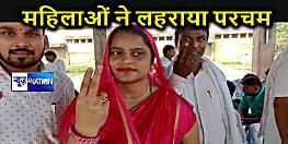 पंचायती राज चुनाव: नौबतपुर में महिला प्रत्याशियों ने लहराया परचम, 10 पंचायतों में से 6 में चुनी गयी महिला मुखिया