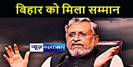 बिहार के सांसद बनाये गए पांच मंत्रालयों के स्थायी संसदीय समिति के अध्यक्ष, सुशील मोदी बोले-यह राज्य का सम्मान