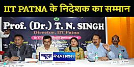 JEE Physics Classes में IIT पटना के निदेशक प्रो. (डॉ.) टी. एन. सिंह के सम्मान मे स्वागत समारोह का हुआ आयोजन