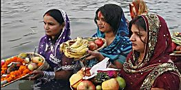 लोकआस्था का महापर्व 'छठ पूजा' 11 नवंबर से शुरू, इस साल बन रहे हैं कई शुभ संयोग