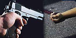 गया में पशु व्यवसायी को लूट के दौरान मारी गोली, मौके पर मौत