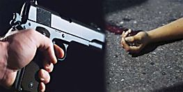 तिलक समारोह में पहुंचे युवक की गोली मारकर हत्या, बीच कार्यक्रम घटना को दिया गया अंजाम