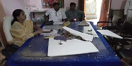 बाल-बाल बची जिला परिषद् की अध्यक्ष, बैठक के दौरान गिरा कार्यालय का छत