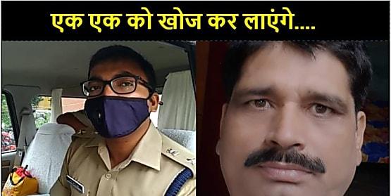 पटना में वकील की हत्या मामला में पुलिस ने 3 क्रिमिनल को किया अरेस्ट, एसएसपी बोले- एक एक को खोज कर लाएंगे....