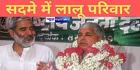 रघुवंश प्रसाद सिंह के इस्तीफे से सदमें में RJD, पार्टी नेताओं को रघुवंश प्रकरण पर बोलने से किया गया मना....