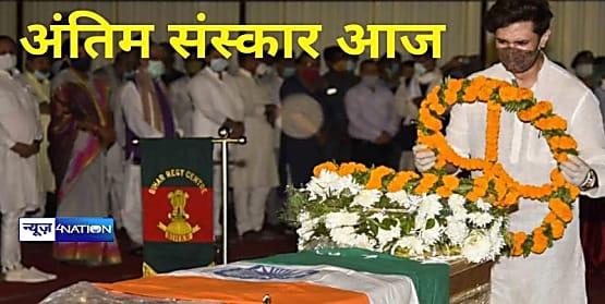राम विलास पासवान का अंतिम संस्कार आज, श्रीकृष्णापुरी के आवास निकलेगी अंतिम यात्रा