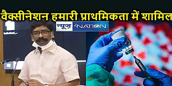 सभी झारखण्डवासियों को निःशुल्क वैक्सीन दिलाना हमारी प्राथमिकता: हेमन्त सोरेन
