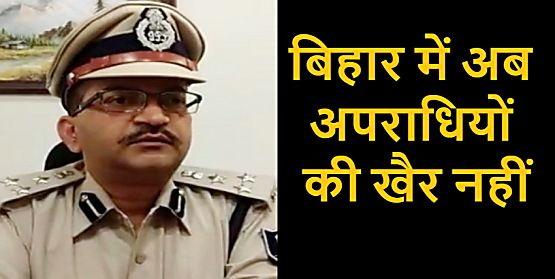 डीजीपी के फरमान का दिखने लगा असर, डीआईजी के 'ऑपरेशन नकेल' के तहत पटना जिले में 91 फरार अपराधी गिरफ्तार