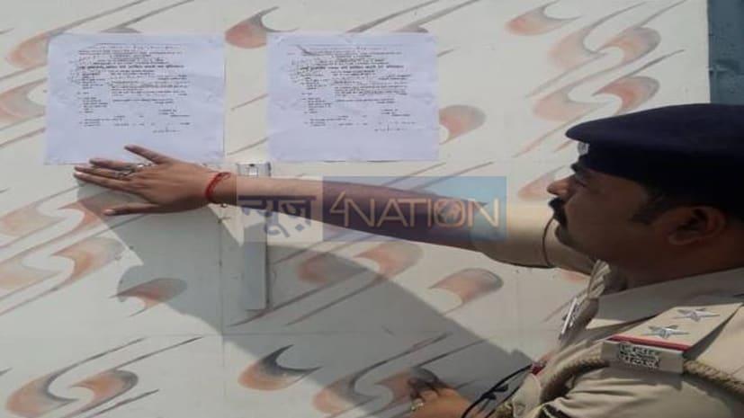 अनंत सिंह के ख़ास लल्लू मुखिया और रणवीर यादव के घर पुलिस ने चिपकाया इश्तेहार....