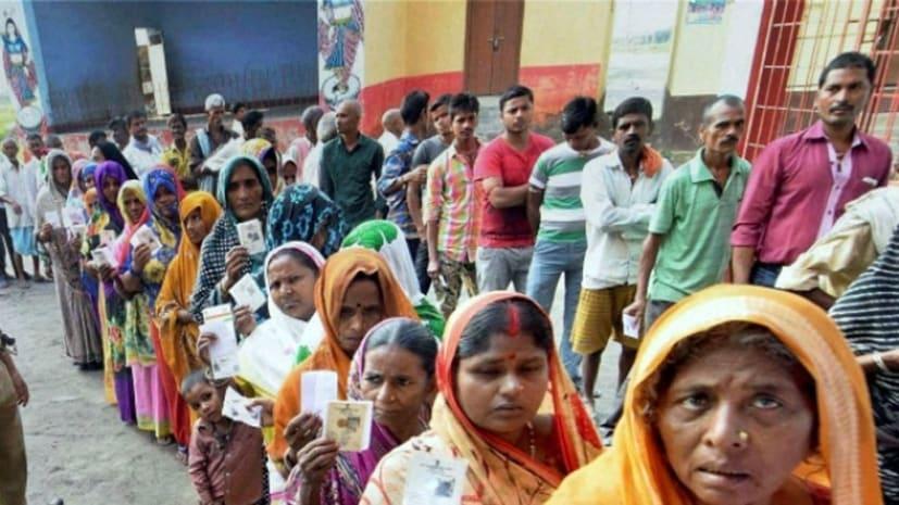 नवादा : पंचायत उपचुनाव को लेकर  वोटिंग शुरु, 49 बूथों पर डाले जा रहे है वोट