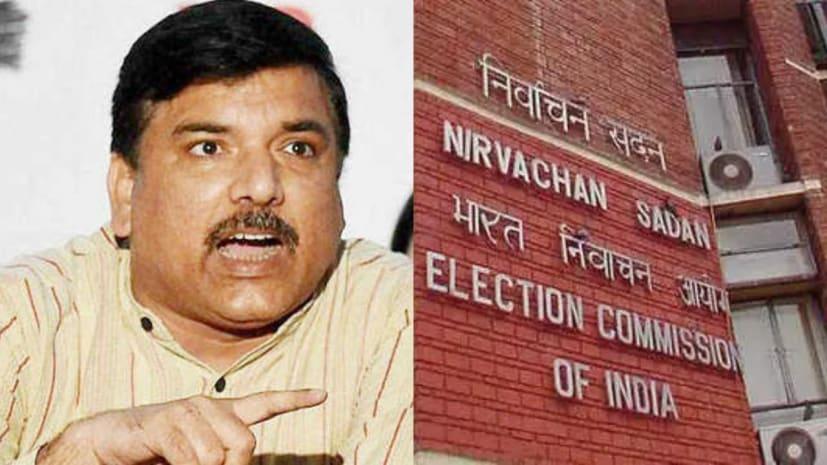 चुनाव की घोषणा के पहले AAP ने उठाये सवाल, क्या बीजेपी कार्यालय से चलता है चुनाव आयोग?