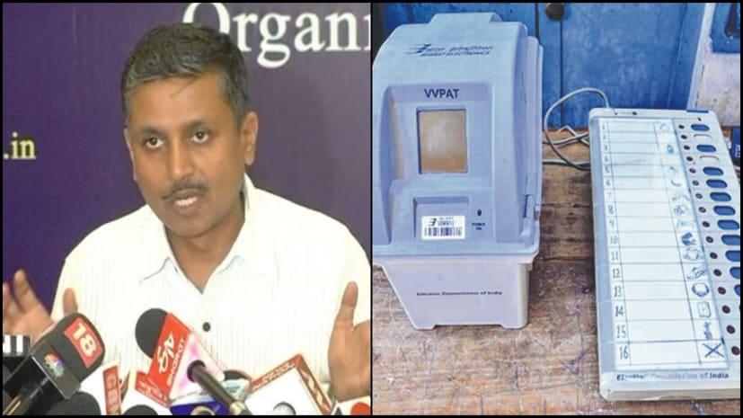 बिहार में 7 करोड़ 6 लाख मतदाता 72 हजार 723 मतदान केंद्रों पर करेंगे मतदान