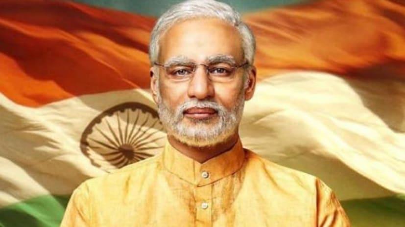 EC ने PM मोदी पर बनी बायोपिक के रिलीज पर लगाई रोक, चुनाव के बाद आएगी बड़े पर्दे पर