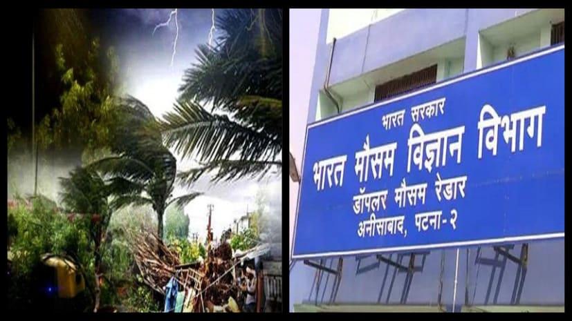 मौसम विज्ञान केंद्र का पूर्वानुमान, बिहार में इस दिन  आंधी तूफान की संभावना