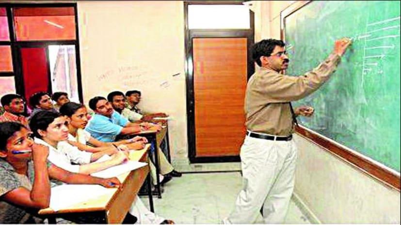 नौ हजार विश्वविद्यालय  शिक्षकों की नियुक्ति जल्द, दूर होगी शिक्षकों की कमी