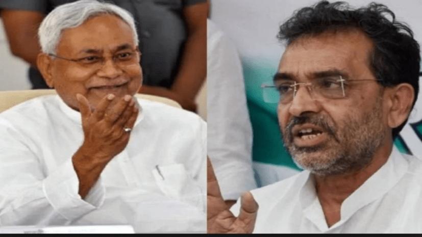 उपेन्द्र कुशवाहा ने CM नीतीश कुमार से पूछा –मुख्यमंत्री जी कहां गया आपका वादा ?