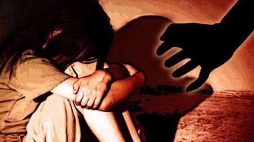 अभी अभी: मोतिहारी में गूंगी नाबालिग लड़की के साथ दुष्कर्म, छानबीन में जुटी पुलिस