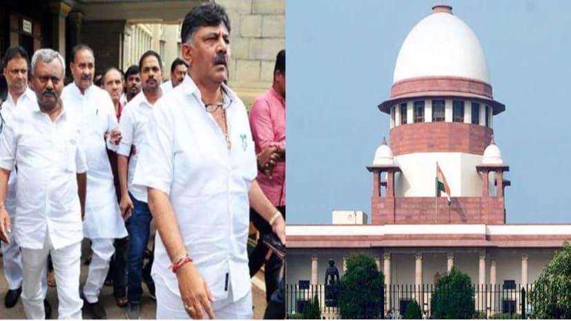 कर्नाटक का सियासी संकट : सुप्रीम कोर्ट पहुंचे बागी विधायक, विधानसभा अध्यक्ष के खिलाफ दायर की याचिका