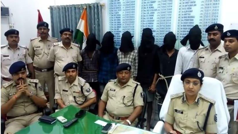 पटना पुलिस की बड़ी कार्रवाई,  अपराध की योजना बनाते 5 अपराधी गिरफ्तार