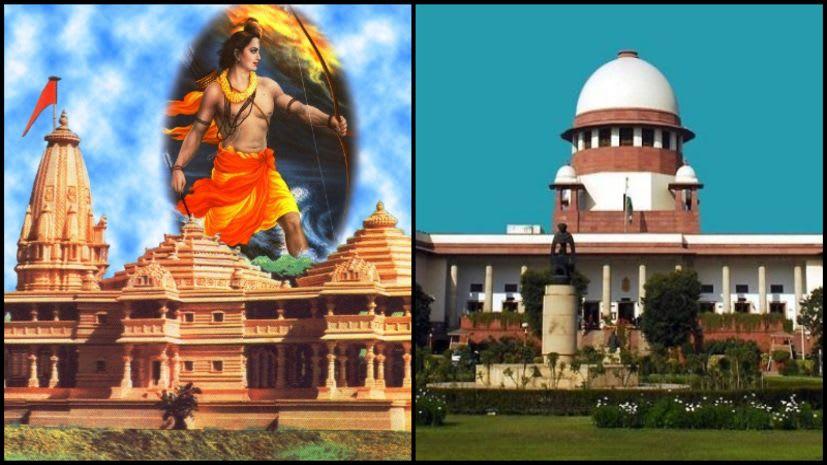 अयोध्या राम मंदिर मामला:  सुप्रीम कोर्ट में कल होगी सुनवाई