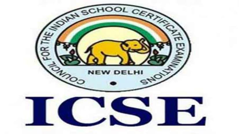 बड़ी खबर : ICSE बोर्ड के पाठ्यक्रम पर लगी रोक, एनसीपीसीआर ने जारी किया आदेश