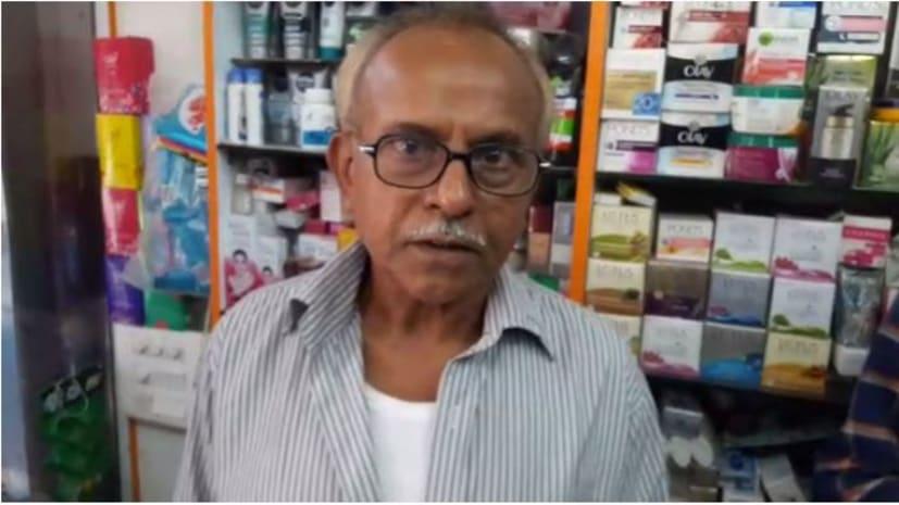 नए तकनीक का शिकार हुआ वृद्ध दुकानदार, 3 हजार की खरीदारी कर चंपत हुआ ग्राहक
