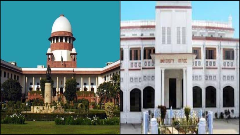 सुप्रीम कोर्ट के आदेश पर बिहार के सभी यूनिवर्सिटी की होगी जांच,सरकार ने बनाई कमेटी