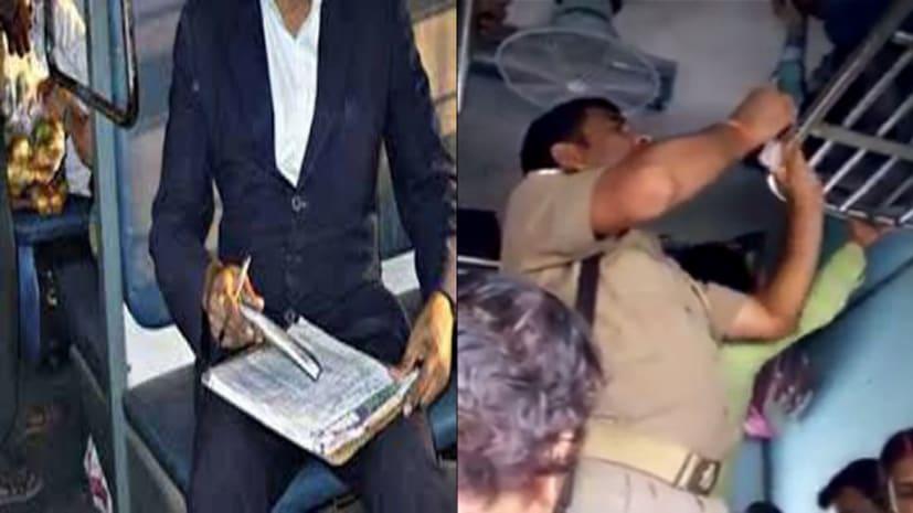 ट्रेन में यात्रा के दौरान  पुलिस और टीटीई नहीं कर सकते ये काम, जानिए... रेलवे की गाइडलाइन