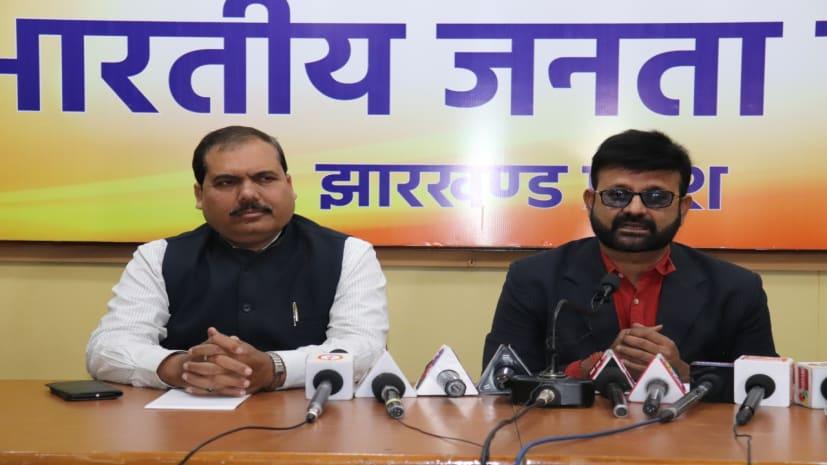 मुख्यमंत्री कृषि आशीर्वाद योजना बंद हुई तो विरोध करेगी भाजपा- प्रतुल शाहदेव