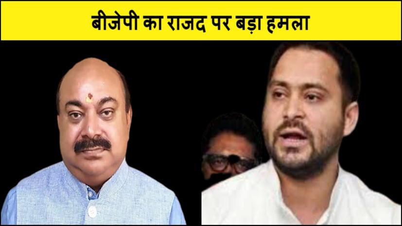 """रावण के वंश जैसा राजद-कांग्रेस गठबंधन हो जाएगा समाप्त, जनता कहेगी """"रहा न कोई रोहन हारा"""" : अरविन्द सिंह"""