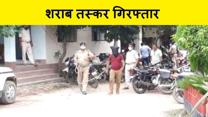 कटिहार में पुलिस को मिली सफलता, भारी मात्रा में शराब के साथ एक को किया गिरफ्तार