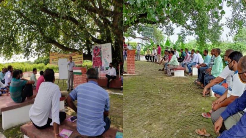 लीची के पुराने बाग के जीर्णोद्धार को लेकर दो दिवसीय प्रशिक्षण शिविर का हुआ आयोजन, विशेषज्ञों ने किसानों को बताए इसके गुर