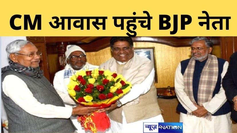 बिहार बीजेपी के नेता पहुंचे CM हाउस, नीतीश कुमार के साथ अगली रणनीति पर चर्चा