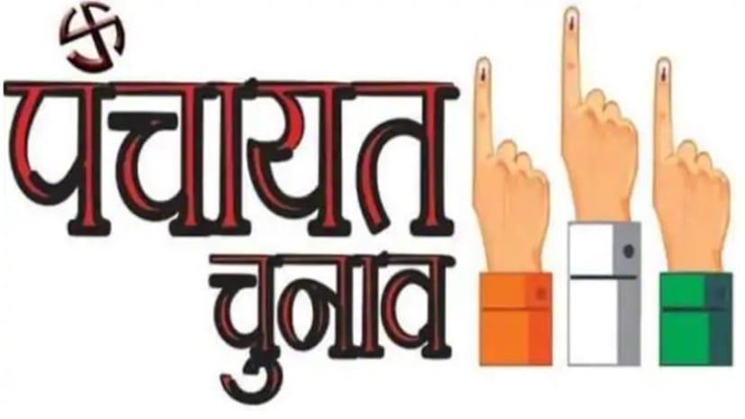 एमपी और राजस्थान की तरह बिहार में भी पंचायत चुनाव की बन सकती है संभावना, राजनीतिक पार्टी अपने सिंबल पर उतार सकेंगे प्रत्याशी