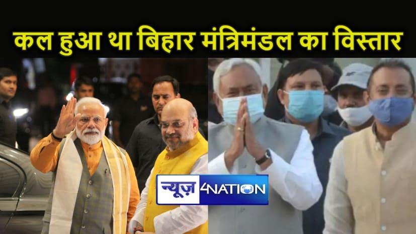 दिल्ली रवाना हुए मुख्यमंत्री नीतीश कुमार, NDA नेताओं से हो सकती है मुलाकात